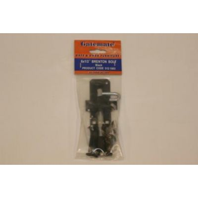Lockable Brenton Bolt (Black)