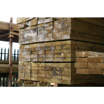 Sawn Timber Rail  200mm x 75mm - 4.8m